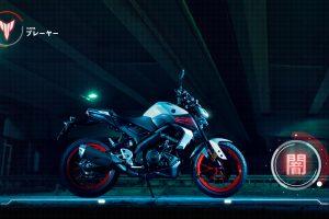 2020-Yamaha-MT125-EU-Ice_Fluo-Static-003-03